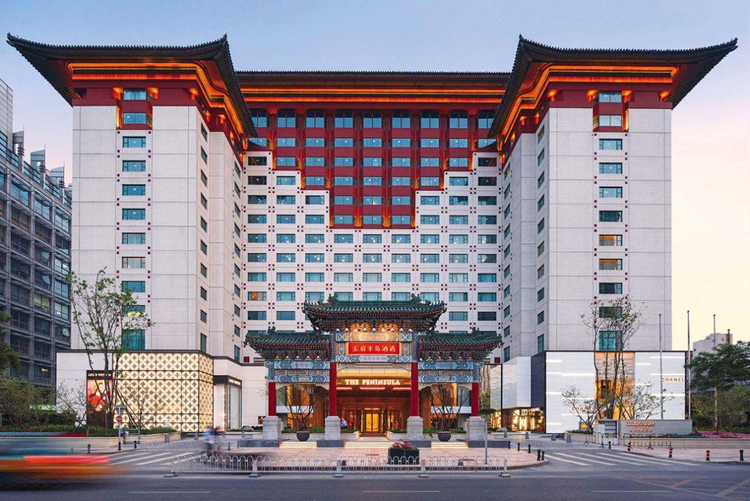 Peninsula Beijing