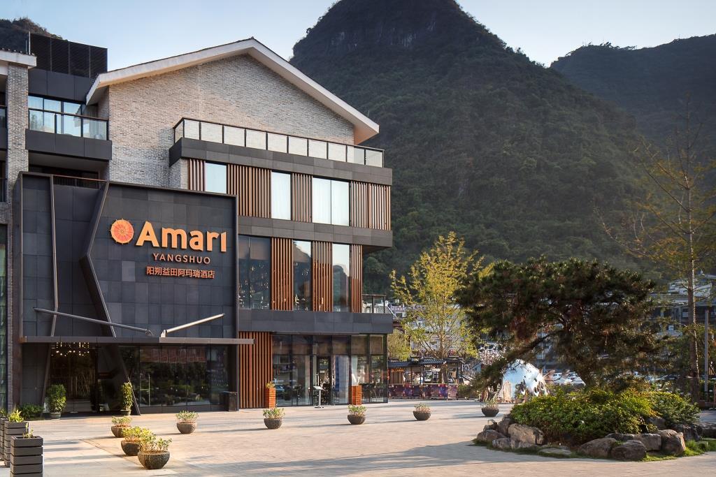 Amari Yangshuo_Exterior