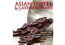 AHCT-Feb-18-cover