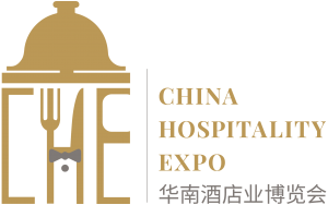China Hospitality Expo 2019 - Asian Hotel & Catering Times