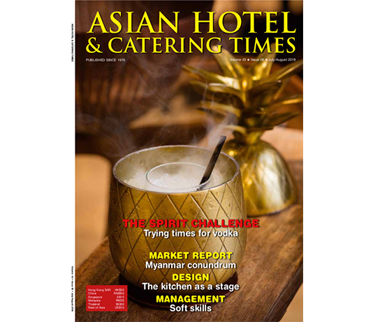 Issue of July/August 2018 - Asian Hotel & Catering Times