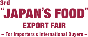 japan-food-export-fair-2019