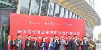 Hyatt-Regency-Hengqin