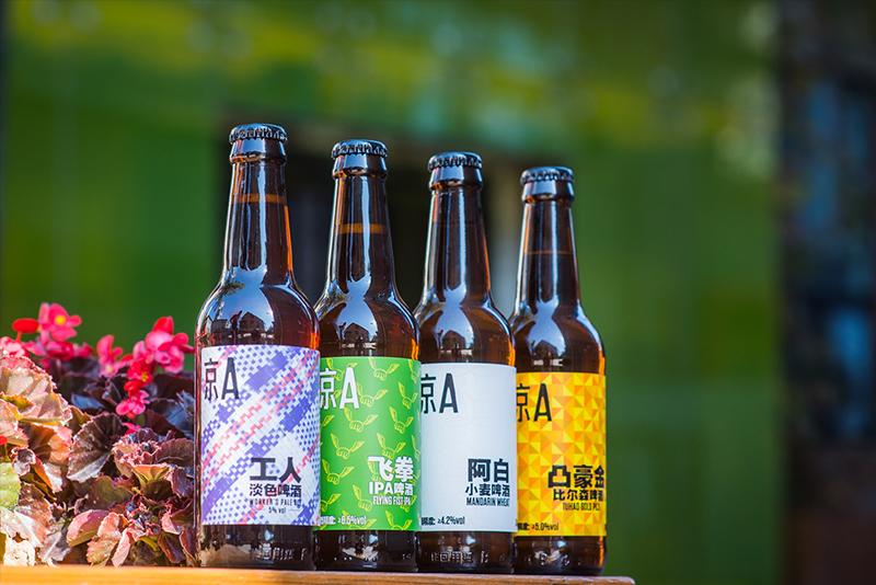 Beer-4-mixed-bottles